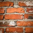 brickwall — Stock Photo