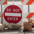 Do not enter — Stock Photo #6170953