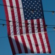 American flag — Stock Photo #6321473