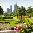 Stock Photo: Urban park