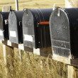 Stock Photo: Mailboxes