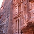 Old Petra - Stock Photo