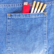 Royalty-Free Stock Photo: Cigarettes in pocket