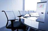 Small meeting room — Stock Photo