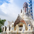 Stock Photo: Park Guell - Barcelona