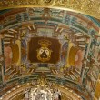 Stock Photo: Ceiling painting in Cathedral