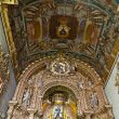 ストック写真: Ceiling painting in Cathedral