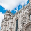 Cathedral facade in Lisbon - Stock Photo