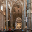 Stock Photo: Cathedral in Lisbon