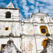Stock Photo: Ancient cathedral in Nicaragua