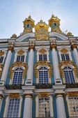 Ekaterina`s palace (Pushkin) — Stock Photo