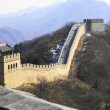 Great wall in China — Stock Photo #6186607