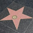 Fame star — Stock Photo