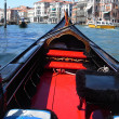 Riding on the grand canal — Stock Photo #6219652