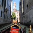 Red and black Gondola — Stock Photo #6222935