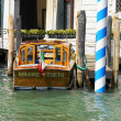 Boat in the grand canal — Stock Photo