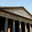 Pantheon, Rome — Stock Photo #6246606