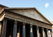 Pantheon, Rome — Stock Photo