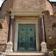 Forum romanum — Stock Photo #6385854