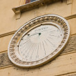 Stock Photo: Sun clock