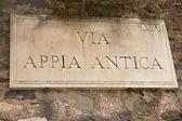 Via Appia antica road sign, Rome — Stock Photo