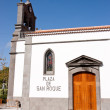 Old church, grcanaria — Stock Photo #6427970