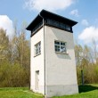 Watch tower on perimeter of Dachau concentration camp — Stock Photo #6428046