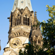 Stock Photo: Ruins of Kaiser Wilhelm Memorial Church in Berlin