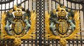 The Buckingham Palace gate, London, England — Stock Photo
