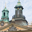 Famous Nobel Academy and museum — Stockfoto