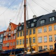 Copenhagen, Denmark - colorful buildings of Nyhavn street — Stock Photo