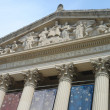 National archives — Stock Photo