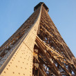Eifeltower from underneath - Stock Photo
