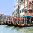 Gondolas in Venice — Stock Photo #6571315