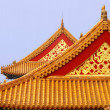 Yellow rooftops inside forbidden city Beijing - Stock Photo