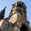 Bombed church in Berlin — Stock Photo
