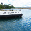 Arizona memorial — Stock Photo