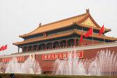 Building in forbidden city Beijing — Stock Photo