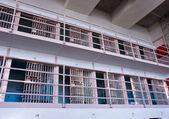 Jail cells — Stock Photo
