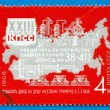 Royalty-Free Stock Photo: Stamp  printed in Russia, shows  USSR map, series, circa 1966
