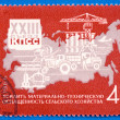 Stamp  printed in Russia, shows  USSR map, series, circa 1966 — Stock Photo