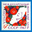 Stamp printed in the Soviet Union - Stock Photo