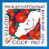 Francobollo stampato in unione sovietica — Foto Stock