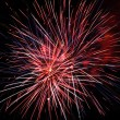 Fireworks — Stock Photo #6117208