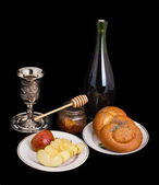 Symbols of the Jewish new year — Stock Photo