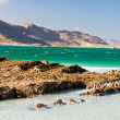 Stock Photo: Dead Sea