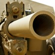 Howitzer — Stock Photo