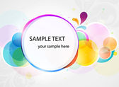 Abstract colorful background banner — Stock Vector