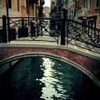 Old tiny bridge in venice, italy - Stock Photo