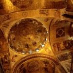 St Mark s Basilica Venice Italy — Stock Photo